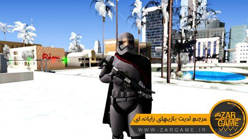 دانلود اسکین کاپیتان فاسما از فیلم جنگ ستارگان برای بازی (GTA 5 (San Andreas
