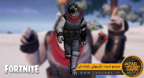 دانلود اسکین شخصیت Polar Patroller از بازی فورتنایت برای بازی (GTA 5 (San Andreas