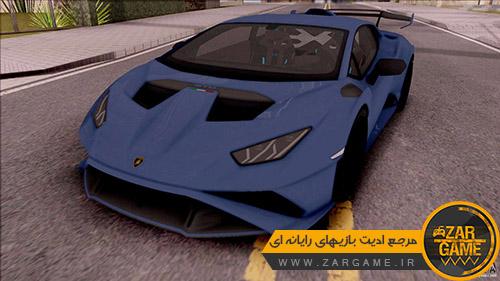 دانلود ماشین Lamborghini Huracan STO 2020 برای بازی (GTA 5 (San Andreas