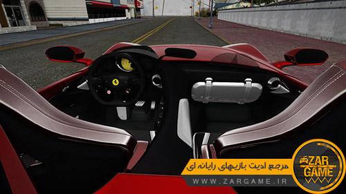 دانلود ماشین Ferrari Monza SP2 برای بازی (GTA 5 (San Andreas