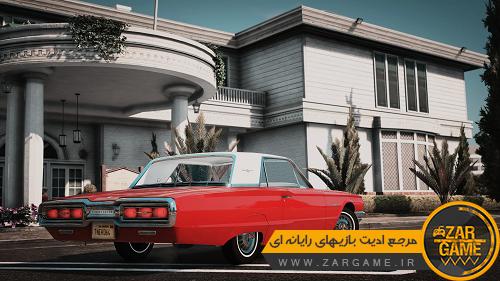 دانلود خودروی 1964 Ford Thunderbird برای GTA V