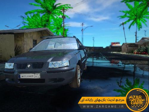 دانلود ماشین سمند استیشن برای بازی (GTA 5 (San Andreas