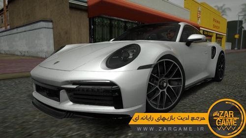 دانلود خودروی 2021 Porsche 911 Turbo S برای GTA 5 (San Andreas)