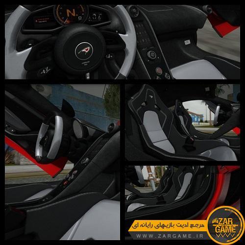 دانلود خودروی 2020 McLaren 675LT برای GTA 5 (San Andreas)
