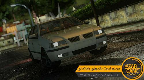 دانلود ماشین سمند LX برای بازی (GTA 5 (San Andreas