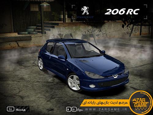 دانلود ماشین پژو 206 برای بازی Need For Speed Most Wanted