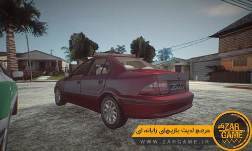 دانلود پک ماشین های سمند برای بازی (GTA 5 (San Andreas