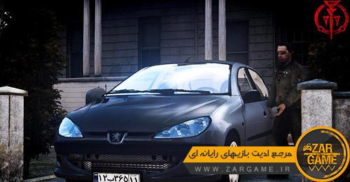 دانلود ماشین پژو 206 چهاردر ایرانی برای بازی GTA IV