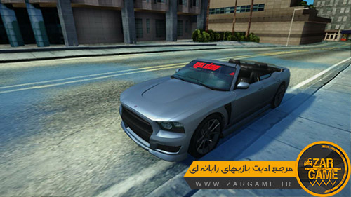 دانلود ماشین Dodage Charger Compitible برای بازی (GTA 5 (San Andreas