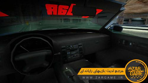دانلود ماشین Dodage Charger Compitible برای بازی (GTA 5 (San Andreas