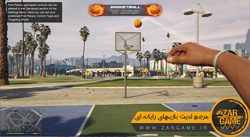 دانلود مود بسکتبال برای gta v