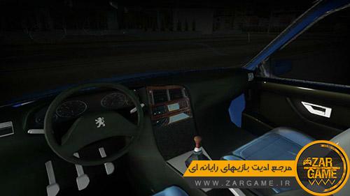 دانلود پژو پارس ELX اسپورت برای (GTA 5 (San Andreas