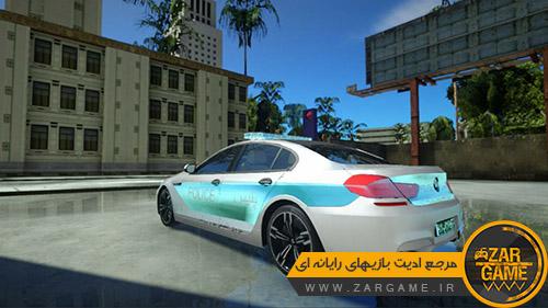 دانلود ماشین BMW M6 پلیس تهران بزرگ برای بازی (GTA 5 (San Andreas