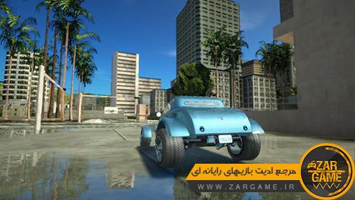 دانلود ماشین Hotknife برای بازی (GTA 5 (San Andreas