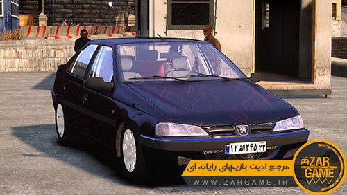 دانلود ماشین پژو پارس برای بازی GTA IV