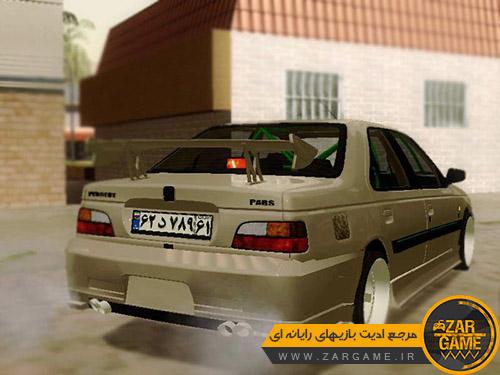 دانلود خودرو پارس فول اسپورت برای بازی (GTA 5 (San Andreas