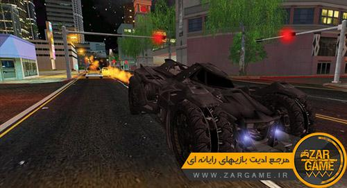 دانلود مود بتمن برای بازی (GTA 5 (San Andreas