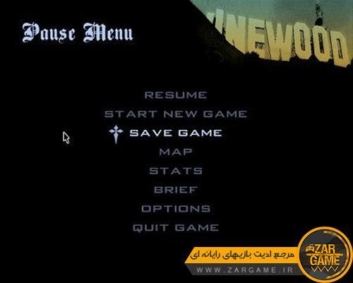 دانلود پچ حذف اسکرین آغازین برای بازی (GTA 5 (San Andreas
