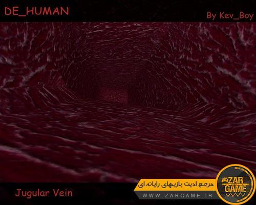 دانلود مپ بدن انسان برای بازی کانتر استرایک سورس (CS:S)