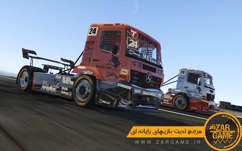 دانلود کامیون تیونینگ 2015 Mercedes-Benz Tankpool برای بازی GTA V