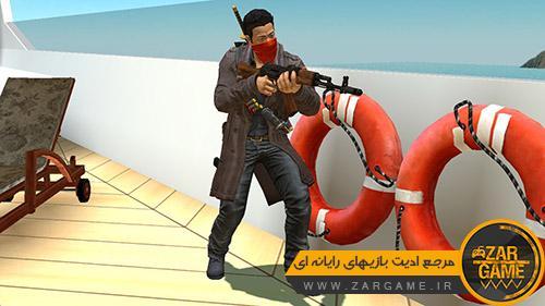 دانلود پک اسکین های T از بازی Counter-Strike: Online 2 برای بازی کانتر استرایک سورس (CS:S)