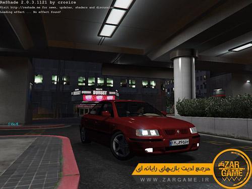 دانلود خودروی سمند LX برای بازی GTA V