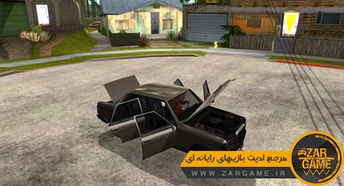 دانلود مود باز و بسته کردن درها،صندوق عقب و کاپوت ماشین ها برای بازی GTA San Andreas