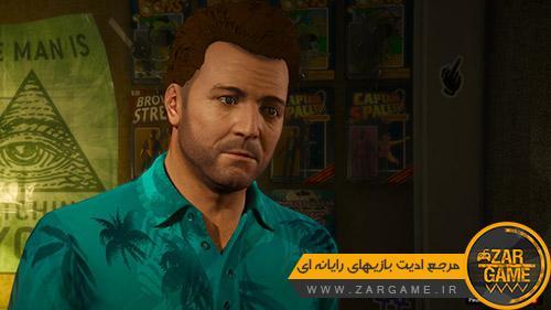 دانلود اسکین جوانی مایکل برای بازی GTA V