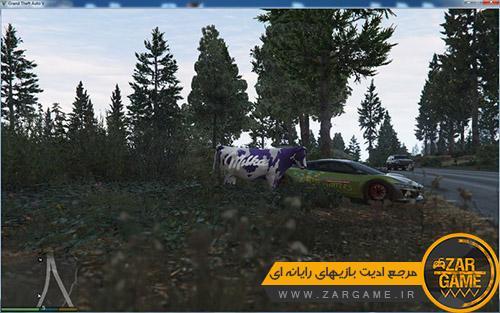 دانلود اسکین گاو برای بازی GTA V