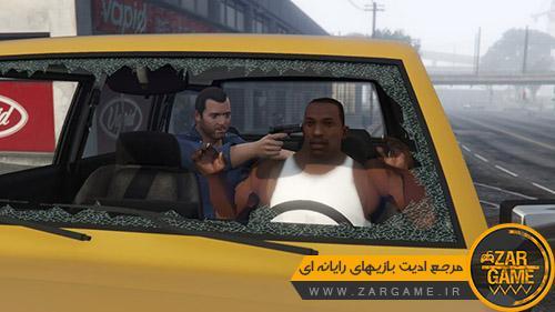 دانلود اسکین شخصیت کارل جانسون برای بازی GTA V