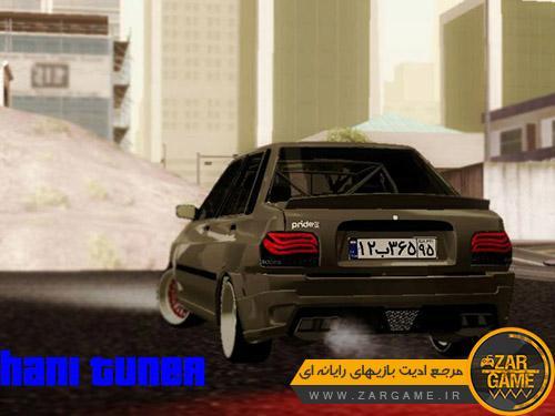 دانلود خودرو پراید فول تیونینگ برای بازی (GTA 5 (San Andreas