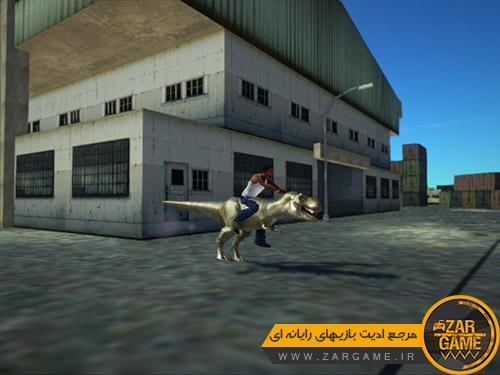دانلود موتور سیکلت طرح دایناسور برای بازی (GTA 5 (San Andreas