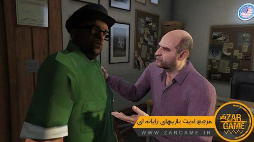 دانلود اسکین شخصیت بیگ اسموک برای بازی GTA V