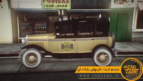 دانلود خودروی کلاسیک Ford Model A در دو سبک ساده و تاکسی برای بازی GTA 5 (San Andreas)