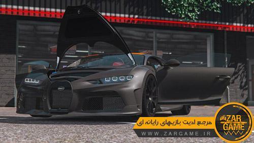 دانلود خودرو 2021 +Bugatti Super Sport 300 برای بازی GTA V