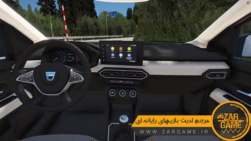 دانلود ماشین ساندرو استپ وی 2021 برای بازی GTA V
