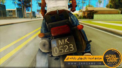 دانلود موتور سیکلت بازی Pubg برای بازی GTA San Andreas
