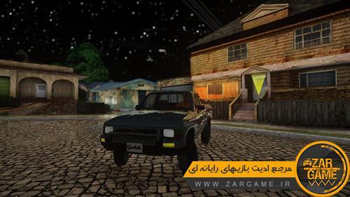 دانلود ماشین تویوتا هایلوکس 2700 برای بازی GTA San Andreas