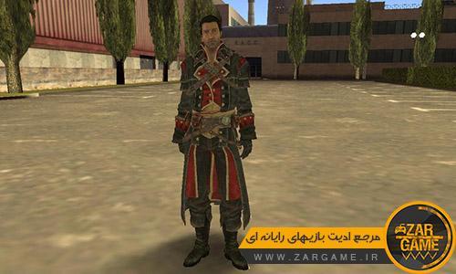 دانلود اسکین Shay Patrick Cormac از بازی Assassin's Creed Rogue برای بازی GTA San Andreas