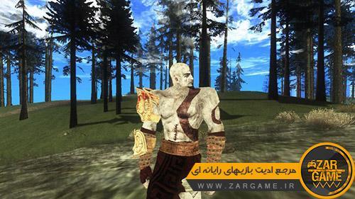 دانلود اسکین شخصیت Kratos از بازی God Of War 3 برای بازی GTA San Andreas