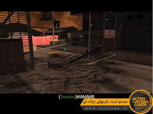 دانلود مرحله ی نبرد با زامبی ها برای بازی GTA San Andreas