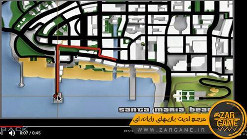 دانلود مد مسیریاب | GPS برای بازی GTA San Andreas