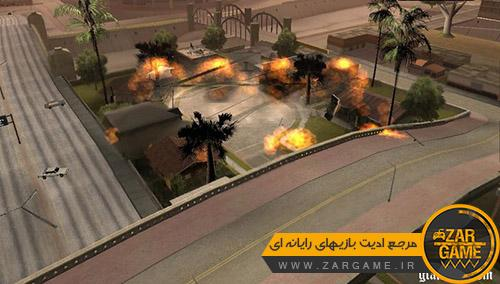 دانلود مد قدرت های فراطبیعی برای بازی GTA San Andreas