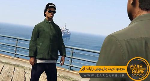 دانلود اسکین شخصیت رایدر (Ryder) برای بازی GTA V