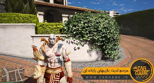 دانلود اسکین شخصیت Kratos برای بازی GTA V