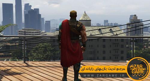 دانلود اسکین شخصیت ثور برای بازی GTA V