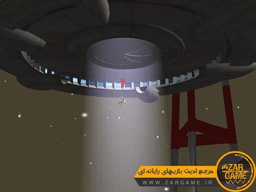 دانلود مد نبرد با سفینه UFO برای بازی GTA San Andreas