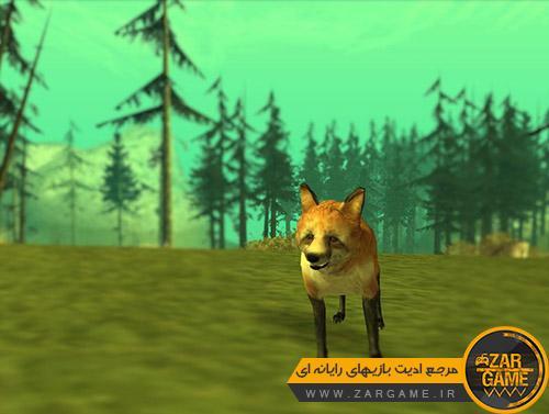 دانلود مد حیات وحش برای بازی GTA San Andreas