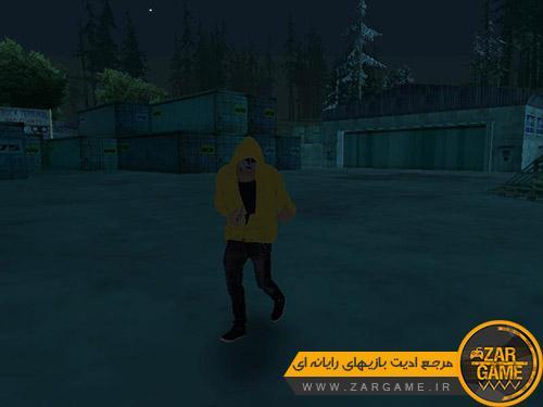 دانلود مد راز مرد ماسکی برای بازی GTA San Andreas