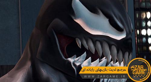 دانلود اسکین شخصیت ونوم   Venom برای بازی GTA V